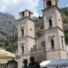 Saint Tryphon's Cathedral in Kotor