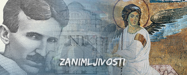 Zanimljivosti