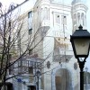 Skadarlija, boemska četvrt u Beogradu