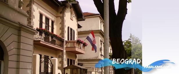 hrvatsko veleposlanstvo srb Grad Beograd