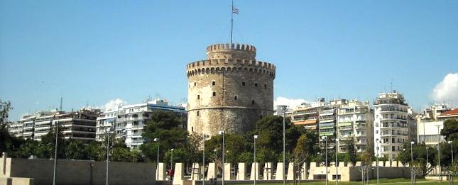 Solun (Θεσσαλονίκη, Thessaloniki)