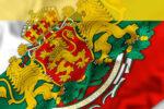 bugarska-zastava