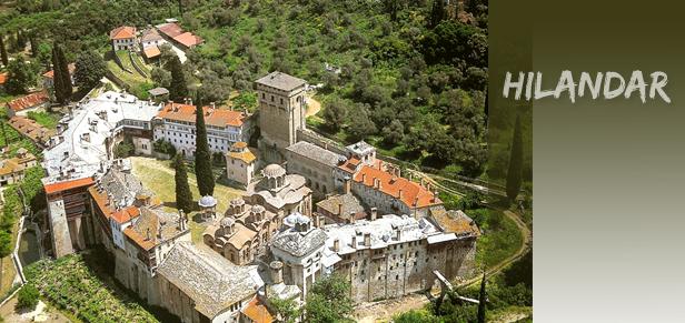hilandar Manastir Hilandar