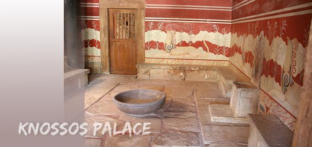 Palata u Knososu