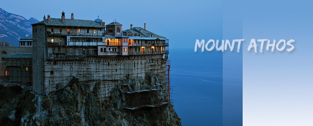 The Mount Athos