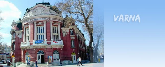 The Varna, the capital of the Bulgarian coast