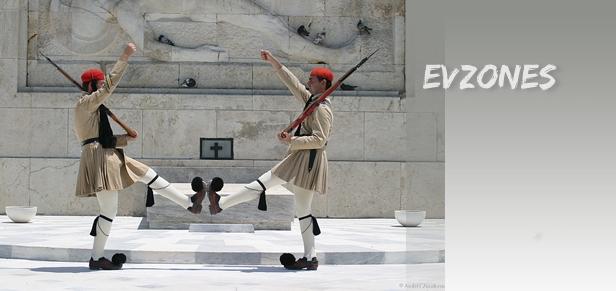 evzonez athens Atena, Grčki metropolis