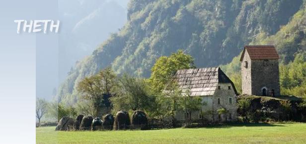thethi Nacionalni park Theth