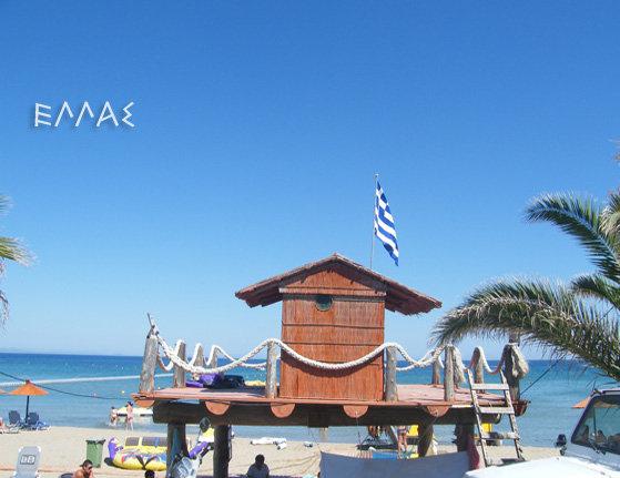 agios nikolaos beach Zakintos, Brčkanje sa kornjačama