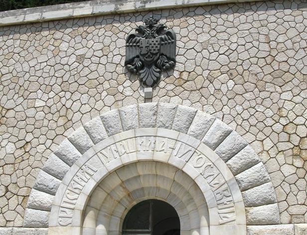 Srpsko groblje na Krfu