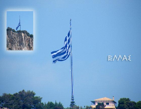 Zakynthos flag