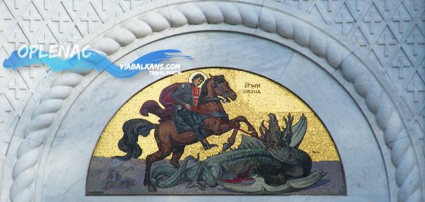 oplenac portal Oplenac, postojbina Crnog Đorđa i vina rujnog
