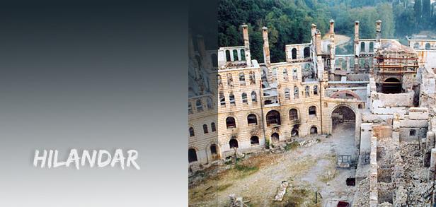 hilandar zgariste Manastir Hilandar