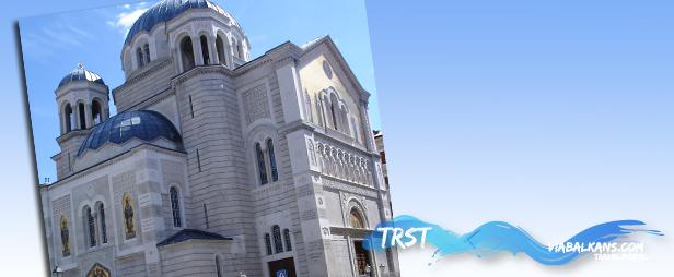 Srpska pravoslavna crkva u Trstu