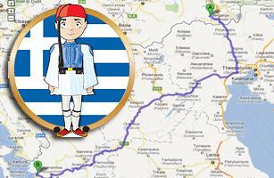 ViaBalkans ekspedicija Beograd – Krf – Beograd