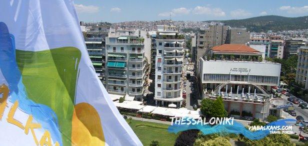 ViaBalkans-flag