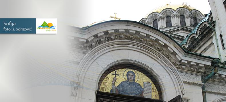 zlatna-crkva